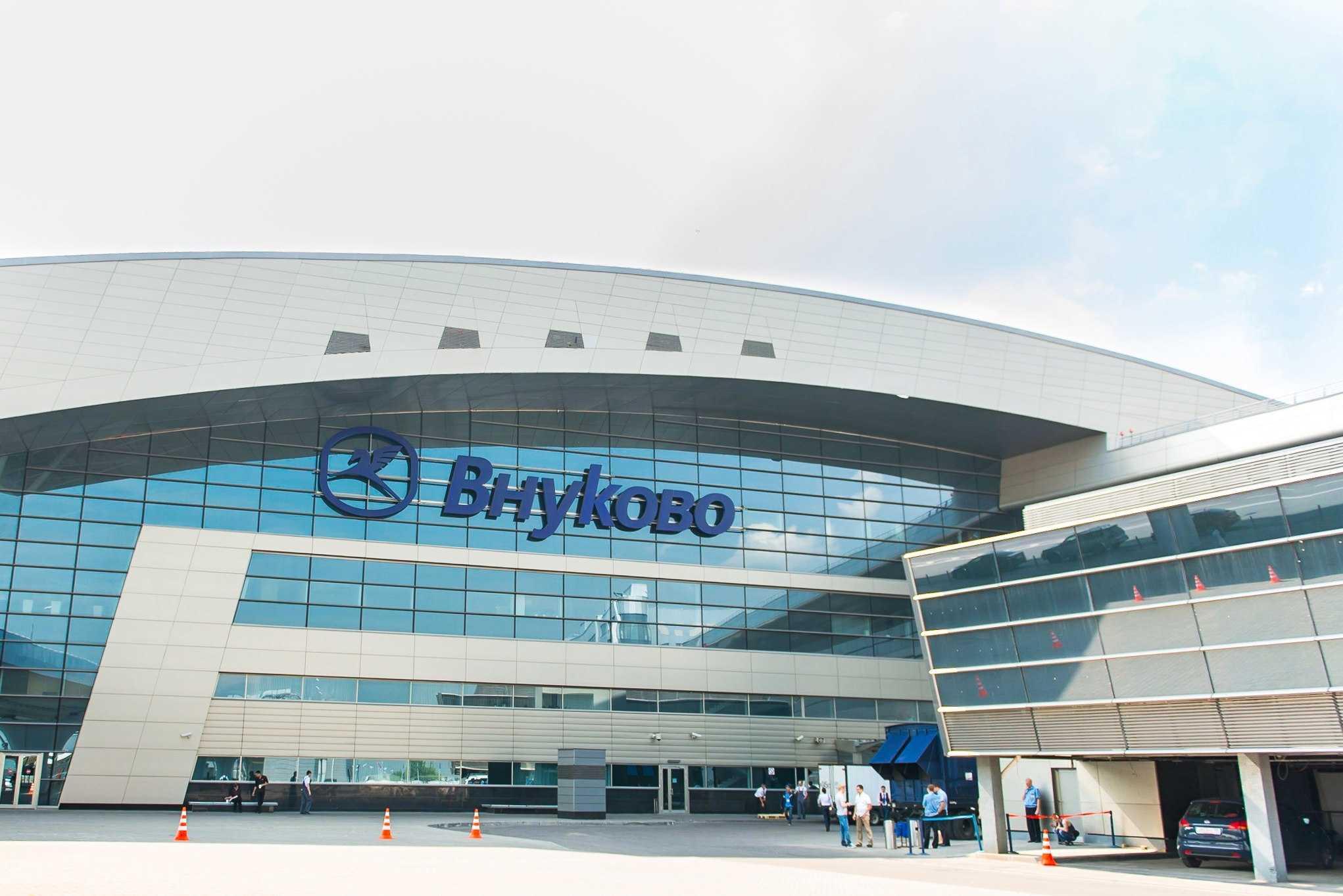vnukovo airport ile ilgili görsel sonucu
