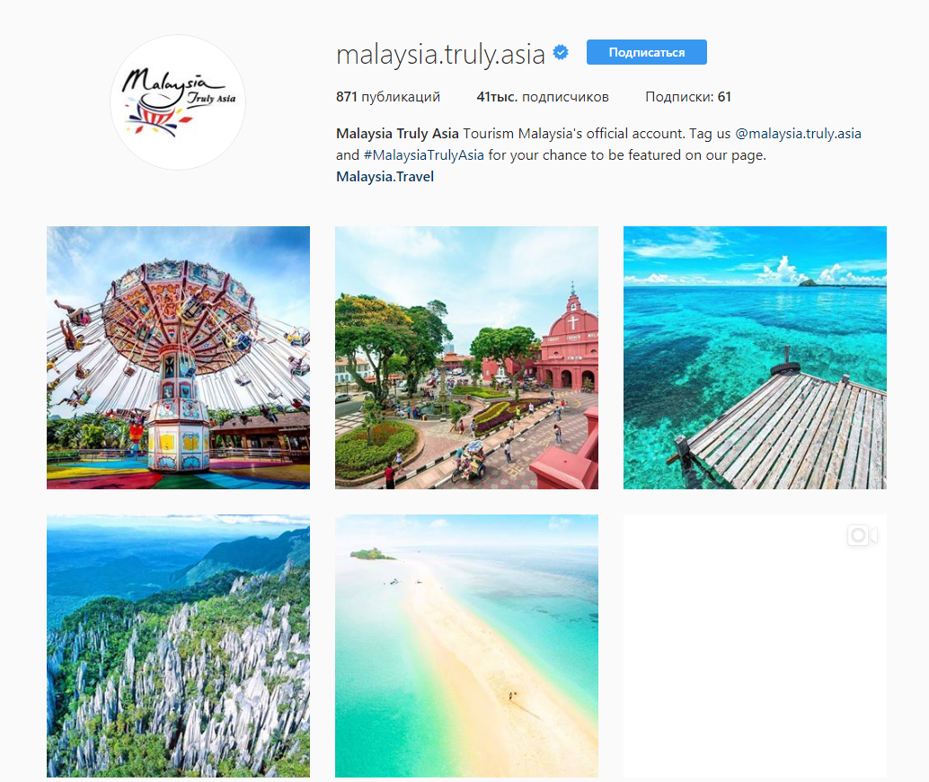 Malaysia Truly Asia Tourism Malaysia's official account
