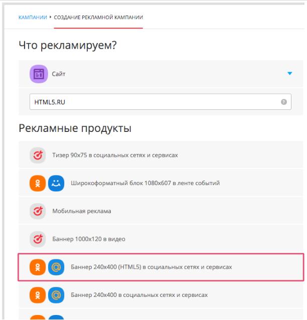 Promos 08 mail ru sv medizin