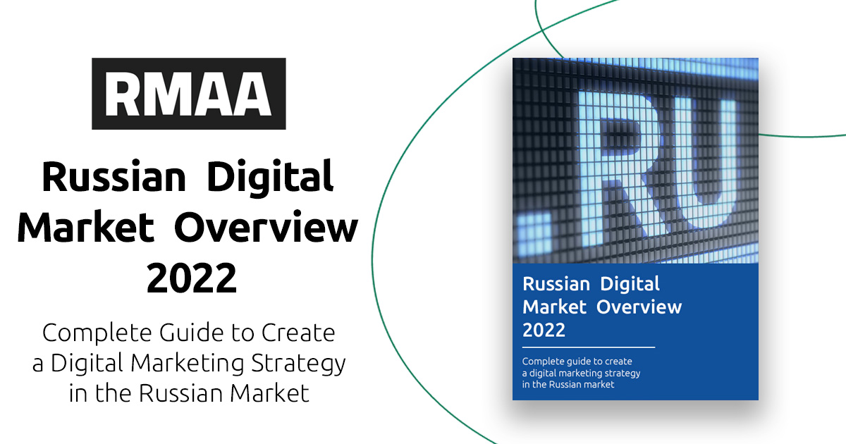 Russian online market 2019  How to create a digital