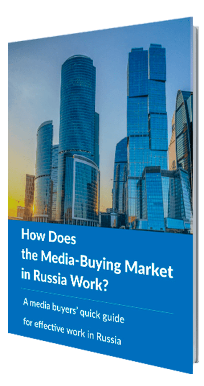 Media Buying book