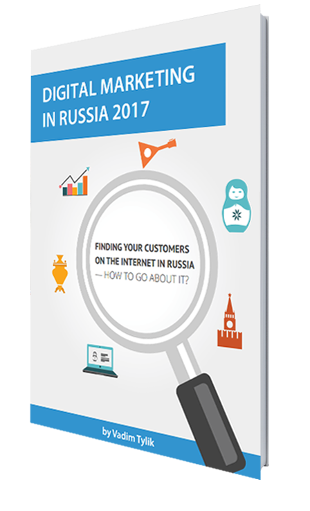 RMAA Group announced updated White Papers for 2017 about digital amd media-buying marketing in Russia, pic. 2