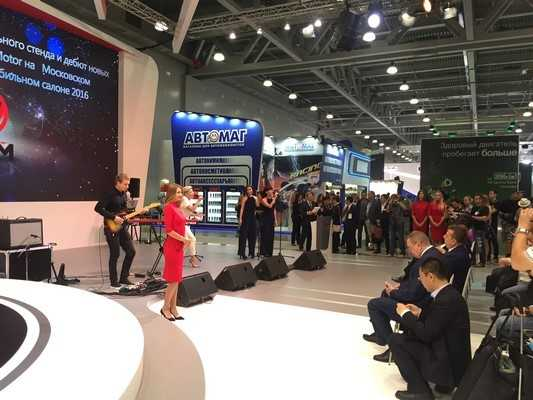RMAA Group Acted As Co-organizer of The Exhibition for Chinese Auto Brand DongFeng at Moscow International Automobile Salon 2016, pic. 5