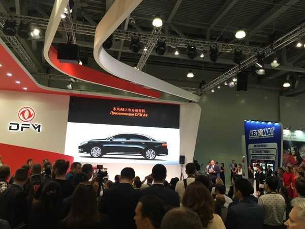 RMAA Group Acted As Co-organizer of The Exhibition for Chinese Auto Brand DongFeng at Moscow International Automobile Salon 2016, pic. 4