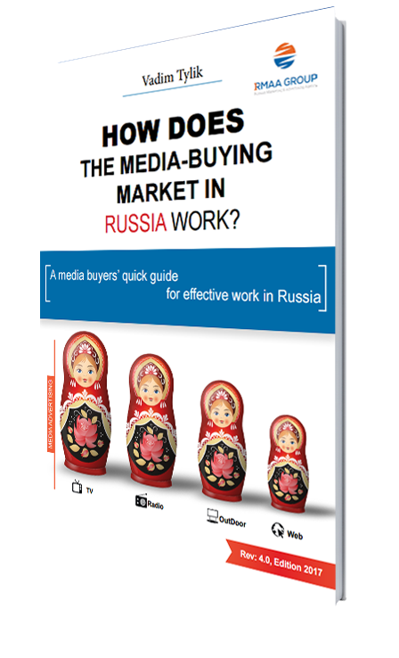 RMAA Group announced updated White Papers for 2017 about digital amd media-buying marketing in Russia, pic. 1