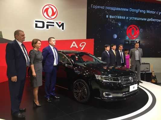 RMAA Group Acted As Co-organizer of The Exhibition for Chinese Auto Brand DongFeng at Moscow International Automobile Salon 2016, pic. 8