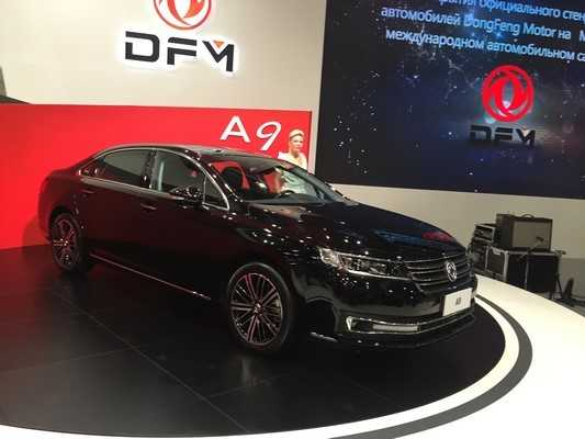 RMAA Group Acted As Co-organizer of The Exhibition for Chinese Auto Brand DongFeng at Moscow International Automobile Salon 2016, pic. 3