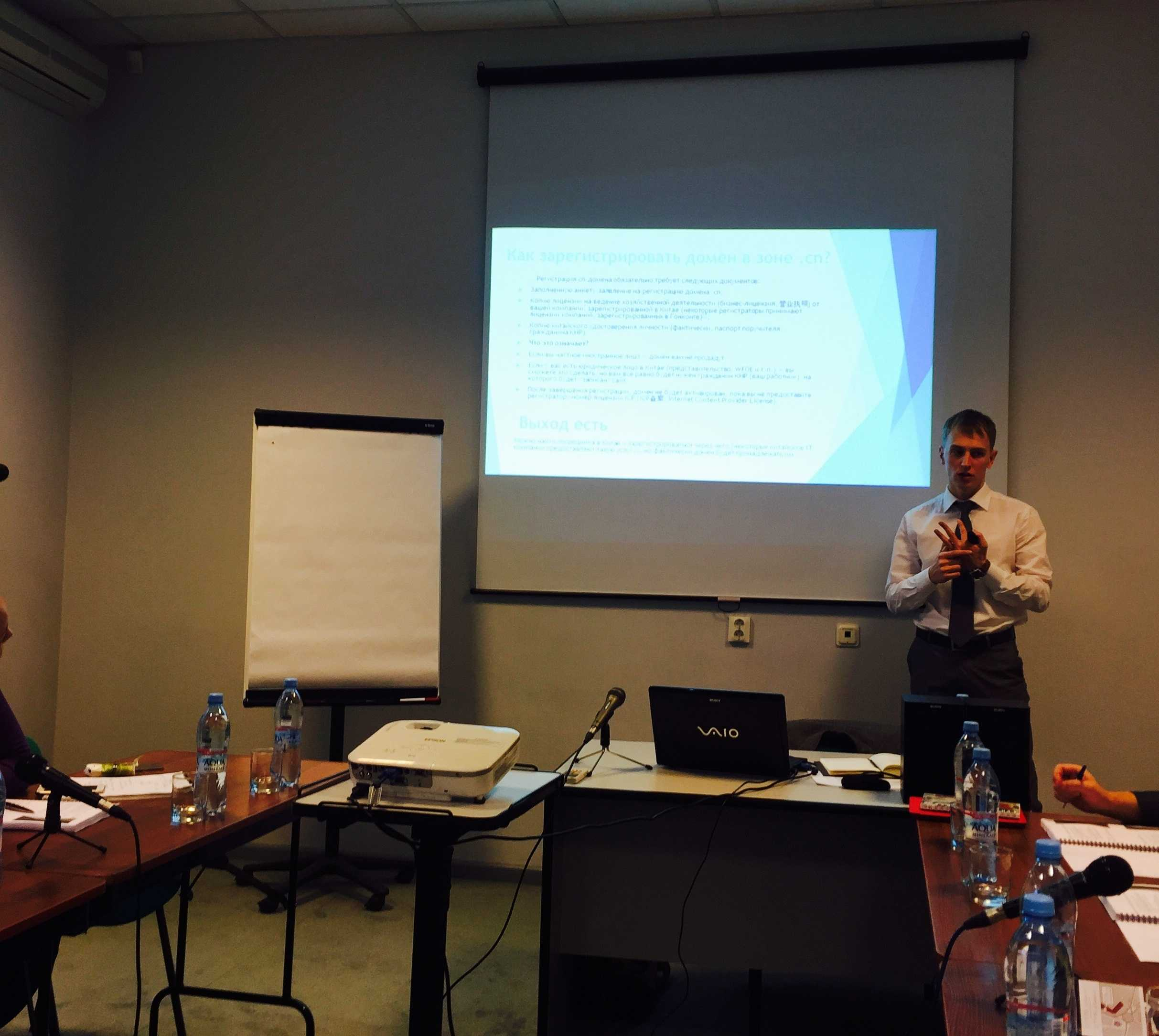RMAA Group`s Seminar: Sales in Hotel Business, Tools, E-Commerce, pic. 3