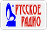 Russian TV Channels, Radio Stations, Search Engines and Social Networks, pic. 27